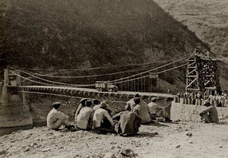 Huitong Bridge 1945.