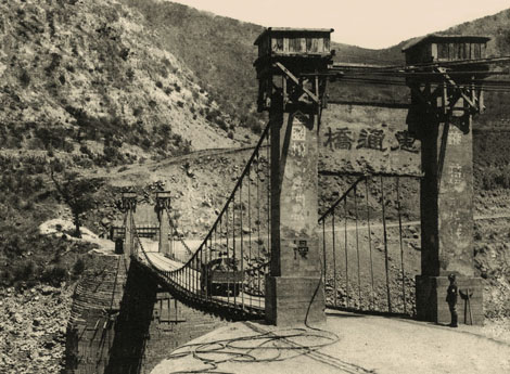 Huitong Bridge 1941.