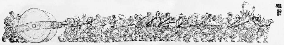 Drawing of a large labour force pulling a roller.